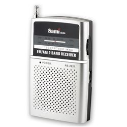 Sami Radio Am/Fm Mini Vertical C/Aur RS-2927 - RS-2927