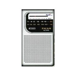 Sami Radio Am/Fm Mini Vertical RS-2940 - SAMI RS-2940